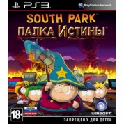 Игра South Park: Палка истины (Essentials) [Playstation 3, русские субтитры]