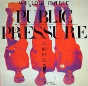 Виниловая Пластинка Yellow Magic Orchestra Public Pressure